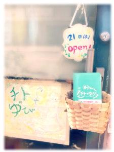 PicsArt_04-19-10.02