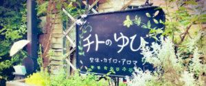 1_slider_2016_summer2